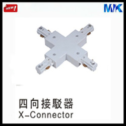 2015 best selling track rails 3 wire track connector for cob led track light