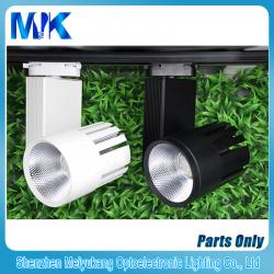 MYK-2022 hot sell track light housing 30W