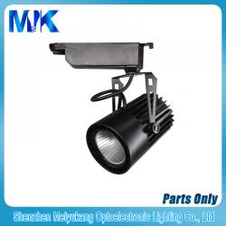 MYK track light housing 2040
