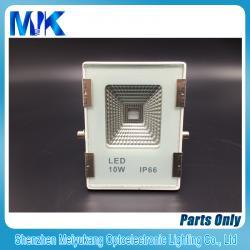 Flood light housing KK series white color COB light source