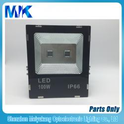 Flood light housing KK series Black color COB light source