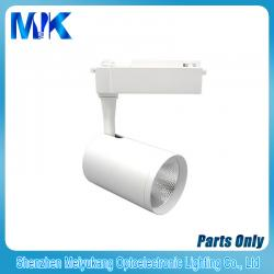 MYK-2029 LED track light housing white color
